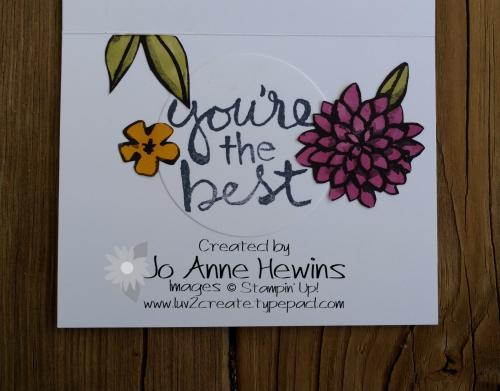 Petal Passion card inside by Jo Anne Hewins