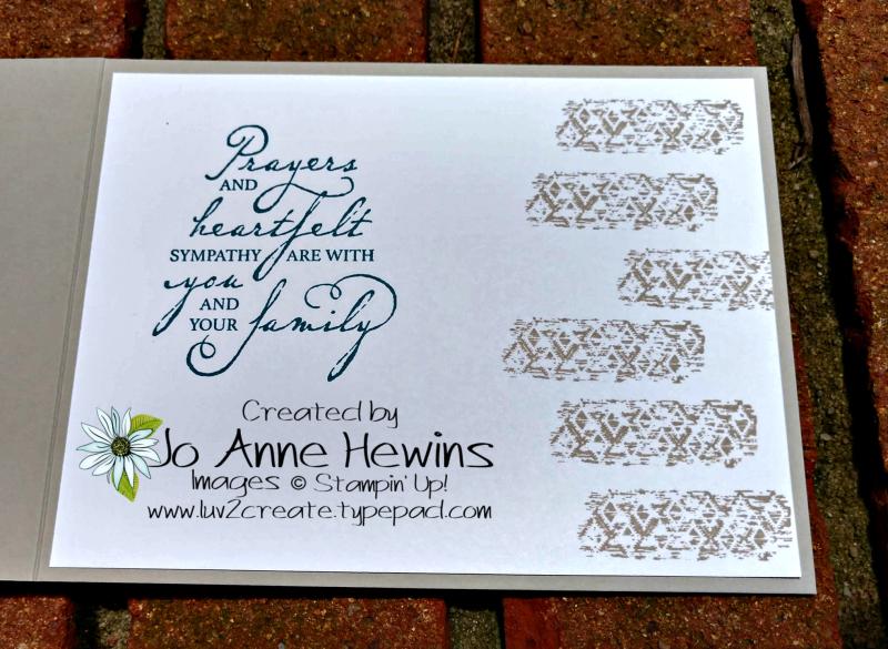 CCMC # 571 Woven Threads Inside of Card by Jo Anne Hewins