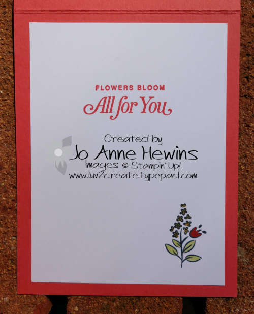 All That You Are Vellum inside Jo Anne Hewins
