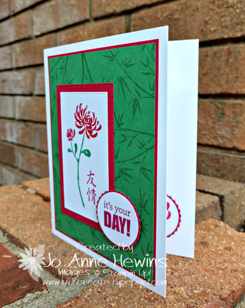 Artistically Asian Card for Whisk & Barrel by Jo Anne Hewins