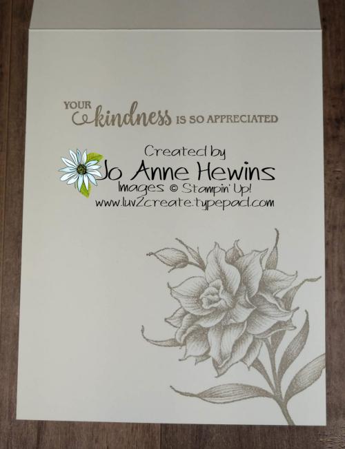 CCMC #639 Flowering Blooms Inside by Jo Anne Hewins