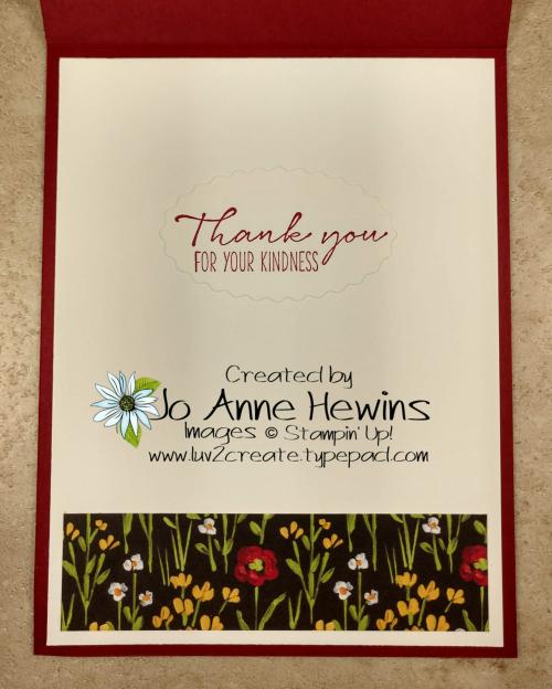 Flower & Field Simple Card Inside by Jo Anne Hewins